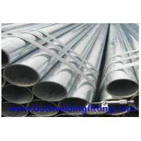 Buy cheap Spark resistant UNS N07718 6 - 12m Nickel Alloy Pipe / 16 inch Seamless Steel Tube from wholesalers