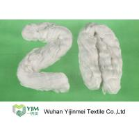 Buy cheap 100% Ring Spun Polyester Sewing Thread Yarn 402 Nature White For Sewing / Weaving from wholesalers