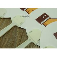 Buy cheap Durable Expression face PP Hand Fan Plastic Sticks Advertising Customised Logo Printed from wholesalers