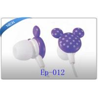 Buy cheap Cute Promotional Radio Fashion In Ear Earphone / Earbuds for girls product