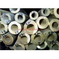 Buy cheap 400 nickel copper alloy steel pipe from wholesalers