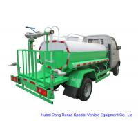 Buy cheap Mini  Road Wash Water Tank Truck1000L  With Gasoline Engine  Pump Sprinkler For  Clean Water Delivery and Spray from wholesalers