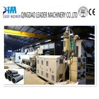 Buy cheap HDPE pipe extrusion line from wholesalers