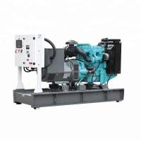 Buy cheap 3 Phase 400v 230v Perkins Diesel Generator Set 200 KVA Low Fuel Consumption from wholesalers