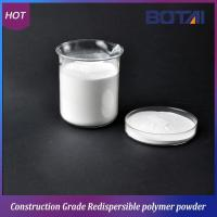 Buy cheap Re-dispersible Polymer Powder for cement tile addtives made in China from wholesalers