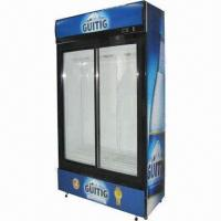 Buy cheap Double Door Refrigerated Showcase/Display Fridges for Supermarket from wholesalers