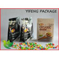 Buy cheap Four Side Seal Block Bottom Packaging Bag For Coffee Packaging Snack Package product