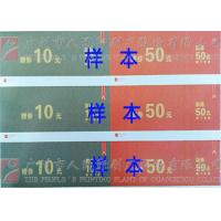 Buy cheap Durable Event Ticket Printing Services , Anti - Ultraviolet Custom Ticket Printing from wholesalers
