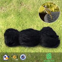China New Anti Bird Netting Soccer Baseball Game Poultry fish Net 1x1 2''x2'' knotted Mesh Strong knotted net on sale