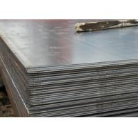 Buy cheap ABS Hull Structural Steel Plate , 900 - 4795mm Width DH36 / AH36 Steel Plate from wholesalers