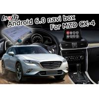 Buy cheap Mazda CX-4Multimedia Video Interface from wholesalers
