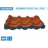 Buy cheap High Strength Galvanized Steel Roof Panel Corrugated Gi Sheet 0.3-0.7mm from wholesalers