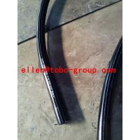 Buy cheap ASTM A335 P9 teel pipe from wholesalers