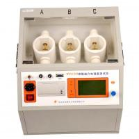 Buy cheap Three Vessels Transformer Oil Testing Equipment Insulating Oil Tester ASTMD18165 from wholesalers