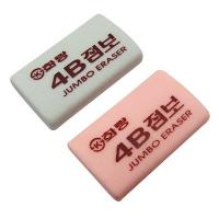 Buy cheap low price promotional rubber eraser with printing from wholesalers