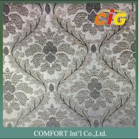 Buy cheap CIGT846 Jacquard Chenille couch upholstery fabric , home decor upholstery fabric for sofas product