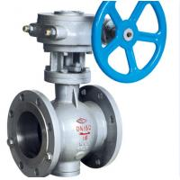 Buy cheap One Pieces 2 Flanged Ball Valve PN25 Gear Operation Good Sealing from wholesalers