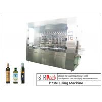 Buy cheap High Efficiency Coconut / Olive Oil Filling Machine No Leaking With Servo Filler from wholesalers