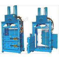 Buy cheap Horizontal hydraulic cardboard baler machine/waste carton press machine/waste carton press packing machine from wholesalers