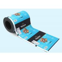 Buy cheap Biodegradable Plastic Packaging Film Roll Custom Printed Water Resistant from wholesalers