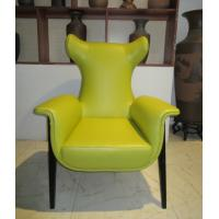Buy cheap Modern Hotel Sales Office Reception Leisure Chairs Lounge armchair from wholesalers