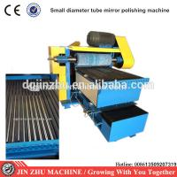 Buy cheap Automatic stainless steel rod bar polishing machine from wholesalers
