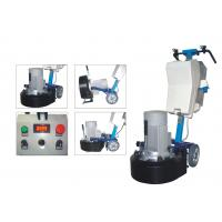 Buy cheap Three Discs Concrete Floor Grinding Machine For Stone Floor Washing from wholesalers