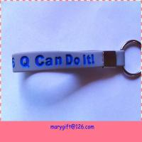 Buy cheap fashion promotion gift silicone key ring from wholesalers