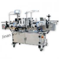 labeling machine for clothing
