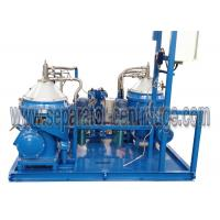 Buy cheap Automatic continuous land used LO DO Treatment System used in Power Plant Equipments Process from wholesalers