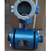 Buy cheap 3'' High accuracy thread connection electromagnetic flow meter for water treatment from wholesalers