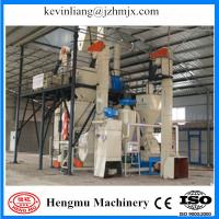 Buy cheap Crazy hot sale ce pig feed pellet machine for long using life from wholesalers