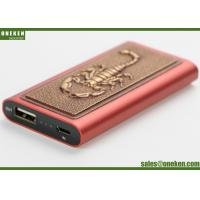 Buy cheap Small Size Slim Portable Power Bank 2000mAh 6.8 Mm Thickness For Digital Cameras from wholesalers