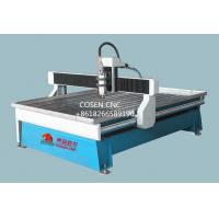 Buy cheap European quality cnc woodworking router engraving machine from China from wholesalers