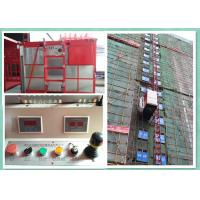Buy cheap Construction Site Rack And Pinion Elevator With Safety Door Protection from Wholesalers