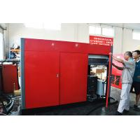 Buy cheap Oil Free Water Cooled Screw Air Compressor 110kw 150hp Low Noise Silent Screw Type Air Compressors from wholesalers