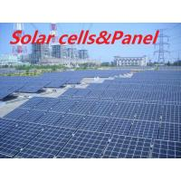 Buy cheap solar cells,solar panel,solar system from wholesalers