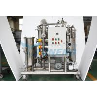 Buy cheap High Efficiency KYJ Series Fire Resistance Oil Purifier, Oil Filtration Machine from wholesalers