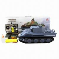 Buy cheap 1/16 RC Panther G Tank Toy with Smoke/Sound Functions and BB Shooting Version from wholesalers