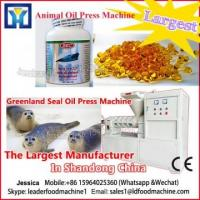 Buy cheap almond Crude sunflower oil refineries equipment     almond oil    sunflower oil extractor    soybean oil press from wholesalers