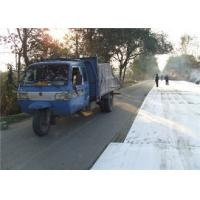 Buy cheap Paving Polyester Spunbond Fabric Driveway For Reduce Reflective Cracking from Wholesalers