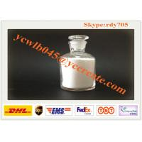 Buy cheap Raw Material Sodium Diacetate CAS 126-96-5 for Food Additives from wholesalers