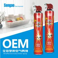 Buy cheap All effective insect killer spray from wholesalers