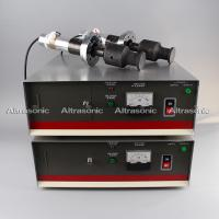 Buy cheap 2600w Ultrasonic Welding Core Parts for Lace Sewing Machine from wholesalers