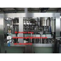 China beer packing machine on sale