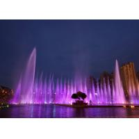 Buy cheap Multi Colored Water Fountain , RGB Led Light Water Feature Large Scale from wholesalers