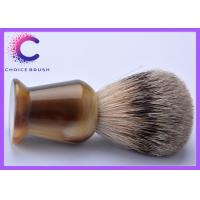 Buy cheap 100% pure best shaving cream brush faux horn handle for men from wholesalers