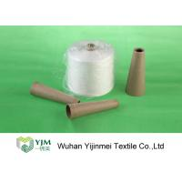 Buy cheap 20S /2 Bright Polyester Knitting Yarn Ring Spinning Single Yarn For Weaving product