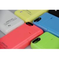 Buy cheap Li-Polymer 2200mAh Battery Storage Case / Battery Box For iPhone 5S / 5C from wholesalers