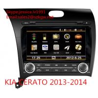 Buy cheap double Din Car DVD Player with accurate navigations sytem multimedia from wholesalers